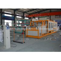 Quality High Efficiency Disposable Food Container Making Machine Stable Performance for sale