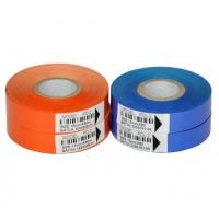 Quality Blue leather print ribbon / leather ribbon / belt tape for sale