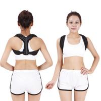 Quality Pain Relief Back Posture Corrector With Armpit Pad Extension Strap for sale