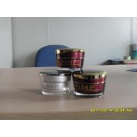 Quality Moisturizing Skin Day Cream for sale