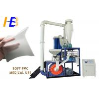 Buy Medical Blood Bag Soft PVC Plastic Grinding Equipment With Wind And Water Cooling System at wholesale prices