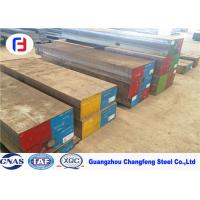 Quality NAK80 Plastic Mold Steel Tempering Hardness HRC 38 - 42 Thickness 10 - 1100mm for sale