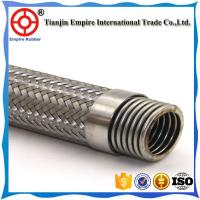 Quality Factory Price CE Confirmed Customer Metal Pipe Stainl 304 316L Stainless steel flexible metal hose with epoxy for sale