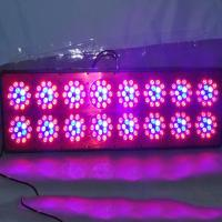 Quality Cheap full spectrum apollo LED grow light 580w 270w for sale