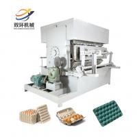 Quality lowest price 8*4 egg tray machine/paper pulp molding machinery/used paper folding machine for sale