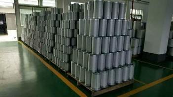 Qingdao Futai Electromechanical Technology Co. Ltd.