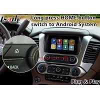 Buy Android Multimedia Video Interface for Chevrolet Suburban Mylink System 2015-2018 at wholesale prices