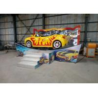 Mini Flying Car Kiddie Amusement Rides Yellow Red Color For Playgrounds