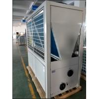 Buy cheap 84KW 380V Constant Temperature Swimming Pool Heat Pump CE EN14511 from wholesalers