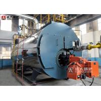 Quality 95 °C Compact Structure Gas Hot Water Boiler For Multi Industrial for sale