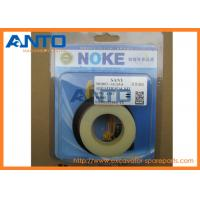 China Track Adjuster Hydraulic Ram Seals Kit Fit For Sany SY135-8 Excavator , ISO9001 Approved on sale