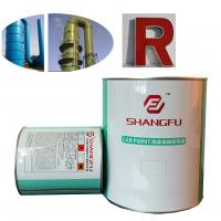 Quality Corrosion Protection Industrial Steel Paint , Highlight Chemical Resistant Paint for sale