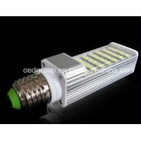 Quality China High Quality CE&RoHS Approved 7W LED G24 Lamp for sale