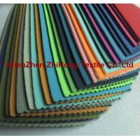 Quality High quality Waterpoof SBR neoprene fabrics for wetsuit for sale