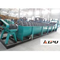 Buy cheap Easy Operation Screw Sand Washing Machine Sand Wash Plant for Construction Sand from wholesalers