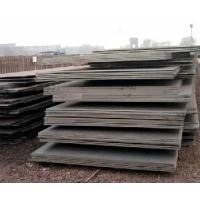 Quality 45mn2 50mn2 GB/T 3077-1999 Alloy Plate for sale