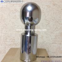 Quality Max.tank diameter 3m, D32 CIP rotating container vessel tank cleaning nozzle for sale
