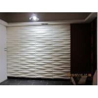 Quality Eco Friendly Vinyl Wall Sticker 3D Textured Wall Panel Large Metal Art Wall with Plant fiber for sale
