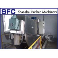 Quality Stainless Steel Dewatering Screw Press Machine For Sewage Treatment ISO9001 for sale