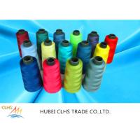 China Good Evenness 100 Spun Polyester Sewing Thread S Twist High Colour Fastness on sale