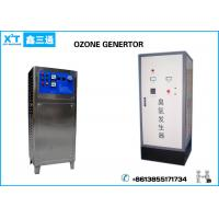 Quality Efficient Safest Ozone Generator for Ozone Sterilizing Drinking Water Treatment Plant for sale