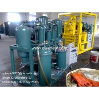 Quality Vaccum Oil Dehydration | Oil Reclamation Machinery|Oil Water Separation System TYN for sale