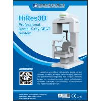 Buy cheap Highest Technology Cone Beam Computed Tomography Dental System product