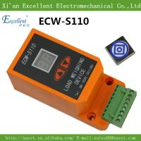 Elevator load weighting device ECW-S110 from china supplier