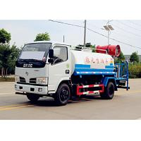 Quality 5 Ton Water Bowser Truck With Sprayer And Sprinkler 5000 Liters Spray Dust Fall Truck for sale