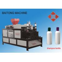 Quality Extrusion Blow Molding Machine for Water Bottles / Making Chemical Drums / Plastic Pallets for sale
