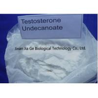 Buy cheap Steroid Injectable white powder Testosterone Undecanoate for Muscle Gaining 5949-44-0 product