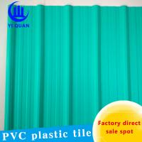 Buy cheap Flame Retardant Anti Corrision PVC Roof Tiles / Coloured Corrugated Plastic Roofing Sheets from wholesalers