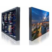 Buy cheap IP65 Waterproof Iron LED Display Cabine Outdoor Building Wall Fixed 6500 Nits from wholesalers