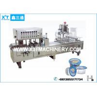 Quality Automatic Mineral Water Plastic Cup Filling Sealing Machine Drinking Water Produce Line for sale