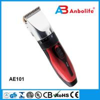 Quality professional hair clipper for sale