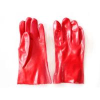 Quality protective red PVC dipped glove acid alkali resistance gloves working gloves for sale