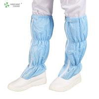 Quality Men Antistatic Cleanroom Booties esd boots for electronic factory for sale
