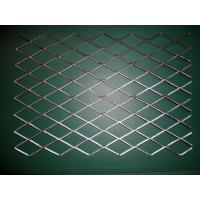 Quality High quality stainless steel expanded metal sheet/Expanded metal mesh(factoty&ISO) for sale