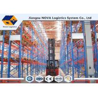 China Warehouse Heavy Duty Metal Shelving on sale