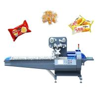 Quality Semi Auto Chocolate Packing Machine / Pillow Confectionery Packaging Machine for sale