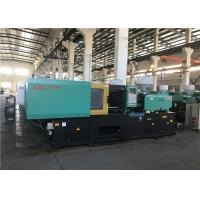 Quality Automatic Hydraulic Energy Saving Injection Molding Machine with 263g Injection Weight for sale