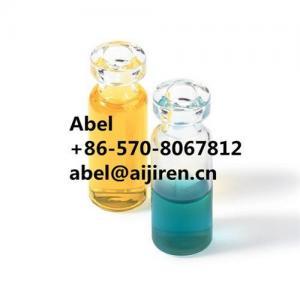 Quality crimp seal vials crimp vials dram vials hplc vials empty vials for sale