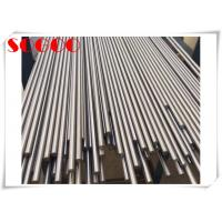 Quality High Precision Iron Cobalt Vanadium Alloy For Electro - Magnet Magnetic Pole for sale