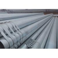 Quality Hot Dipped Seamless Galvanized Steel Pipe Diameter 27 - 219mm Grade 1020 1045 for sale