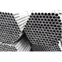 Quality Small Diameter Cold Drawn Seamless Metal Tubes ASTM For Water Wall for sale