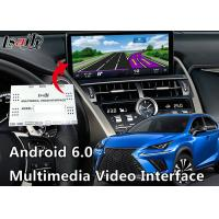 Quality Android 6.0 Navigation Box Car Navigation Box For Lexus 2013-2018 NX / RX for sale