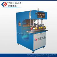 Quality Radio frequency PVC plastic welding machine for canvas,tent,tarpaulin,truck cover,paiting cloth for sale