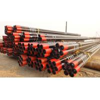 Quality Big Inch Api 5ct Casing for sale