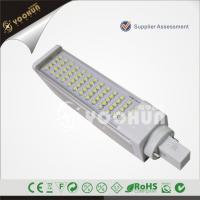 Quality PLC 4 PIN LED G24 Lamp for sale