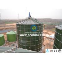 Quality Large Leachate Chemical Storage Tanks Glass Fused To Steel Durable for sale